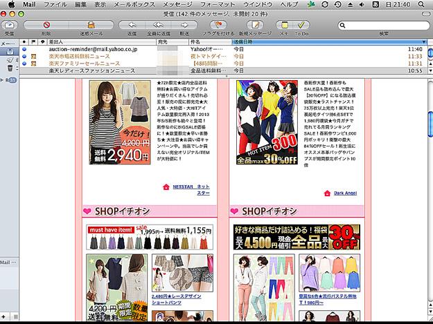 Img_iphone1191_shibainu
