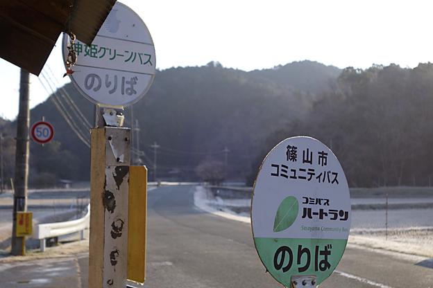 神姫グリーンバス・宮代バス停留所