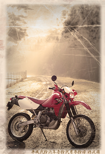 Simg_iphone2061_xr650r