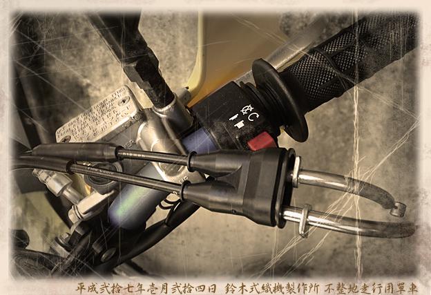 Simg_iphone2153_drz400s