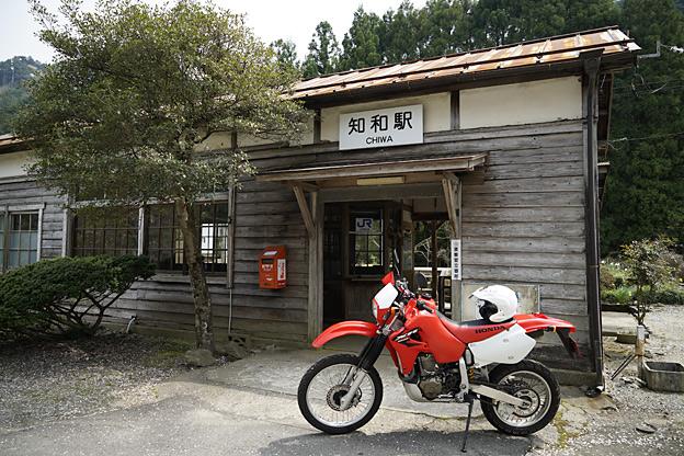 日本國有鐵道 因美線 知和驛
