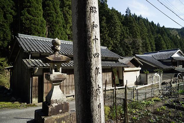 生白稲荷神社