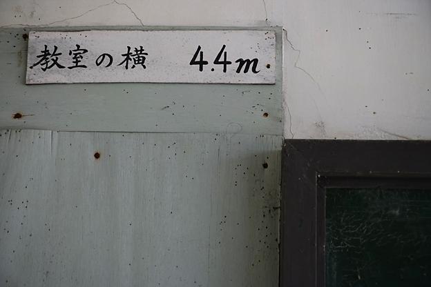 加茂小学校倉見分校