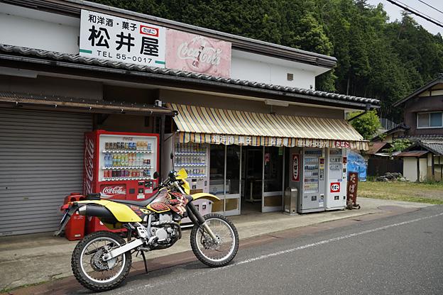 松井屋_drz400s