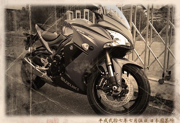 SUZUKI GSX-S 1000F ABS