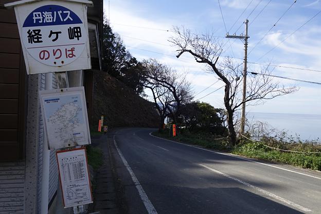 経ヶ岬バス停