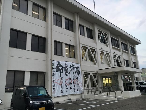 京都府警福知山警察署