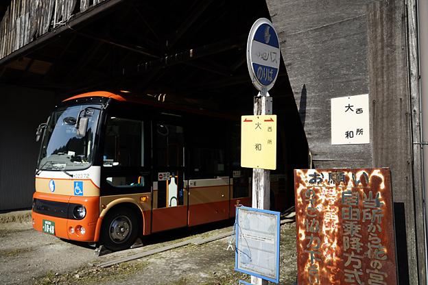 神姫バス 大和 停留所
