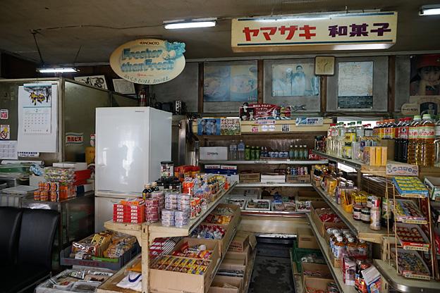 兵庫県多可郡多可町八千代区大和 上田商店