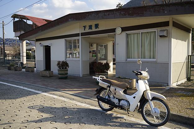 日本國有鐵道 福知山線 下滝驛
