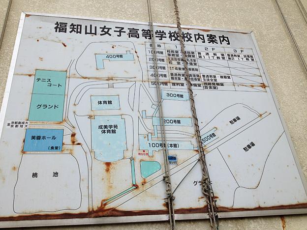 福知山女子高等学校