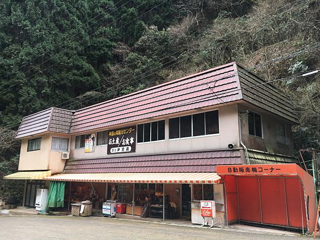 神庭の滝観光センター