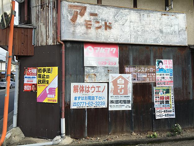 舞鶴ドレスメーカー女子専門学院