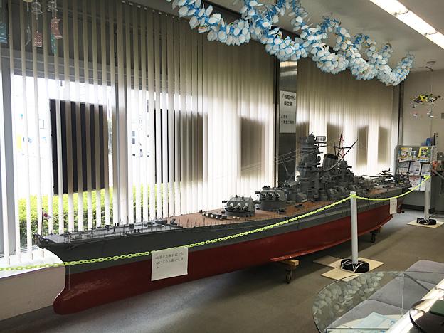 戦艦大和の模型 福知山
