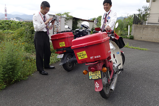 郵政カブ MD90