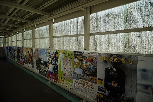 伯備線 根雨駅