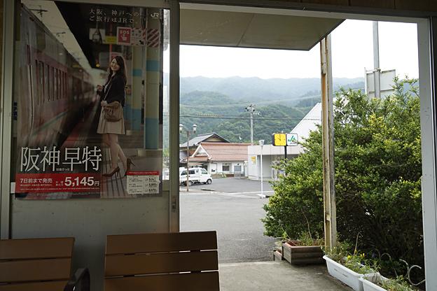 伯備線 黒坂駅