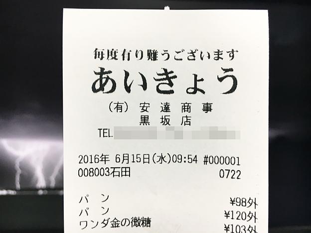 00182_drz400s_13